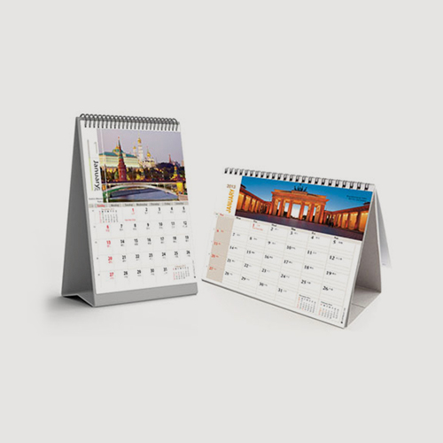 Featured Box Image calendrier